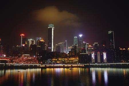 重庆北滨路金源广场环球一号